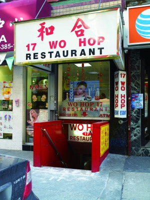Wo Hop Restaurant17 Mott StreetNew York, NY10013